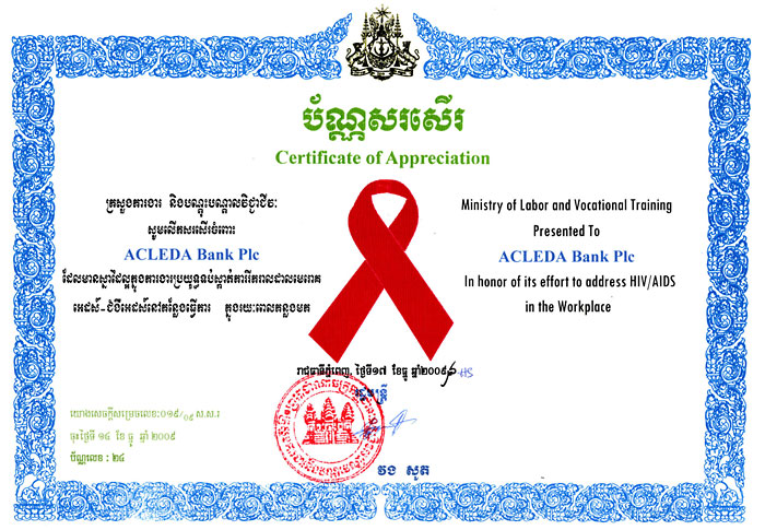 Appreciated for The Effort to Address HIV/AIDS