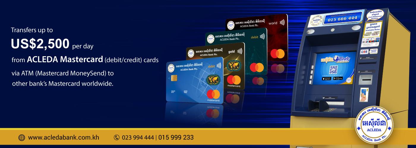 ATM - ACLEDA Bank Plc