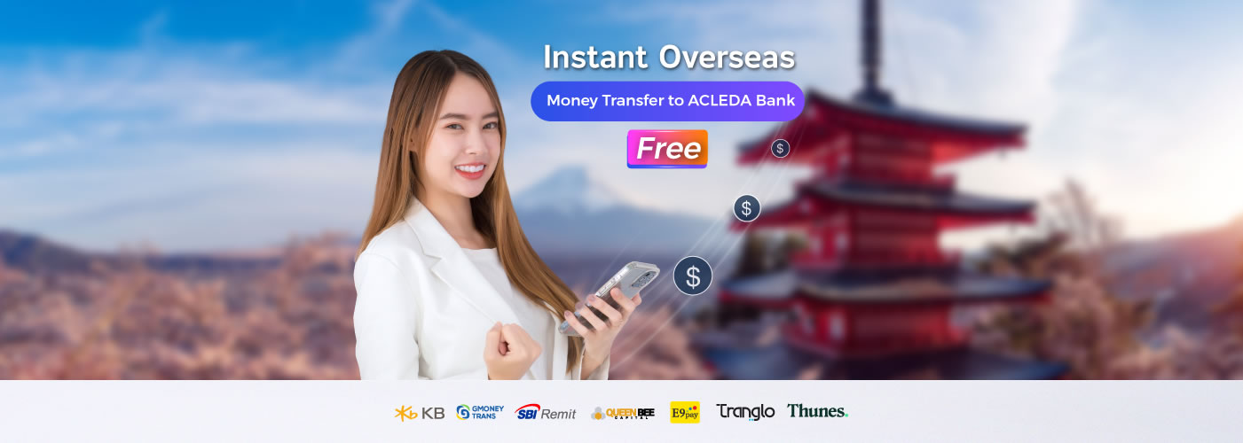 International Funds Transfers From Japan And South Korea