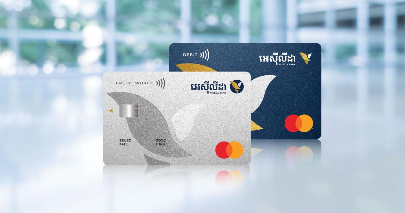 ACLEDA MasterCard Credit Card