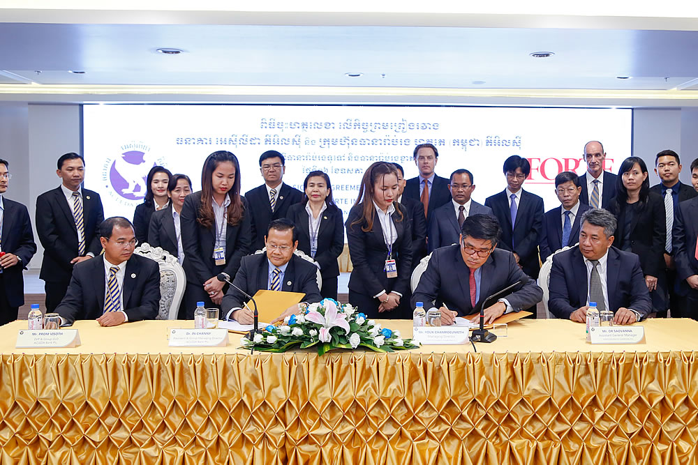 Acleda Bank Plc And Forte Insurance Cambodia Plc Sign
