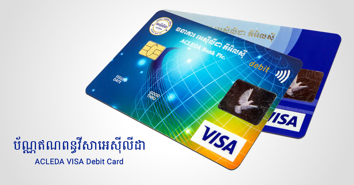 dating sites using debit cards