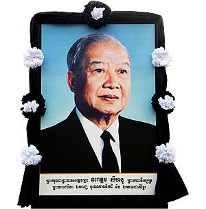 Norodom Sihanouk preah bat hospital