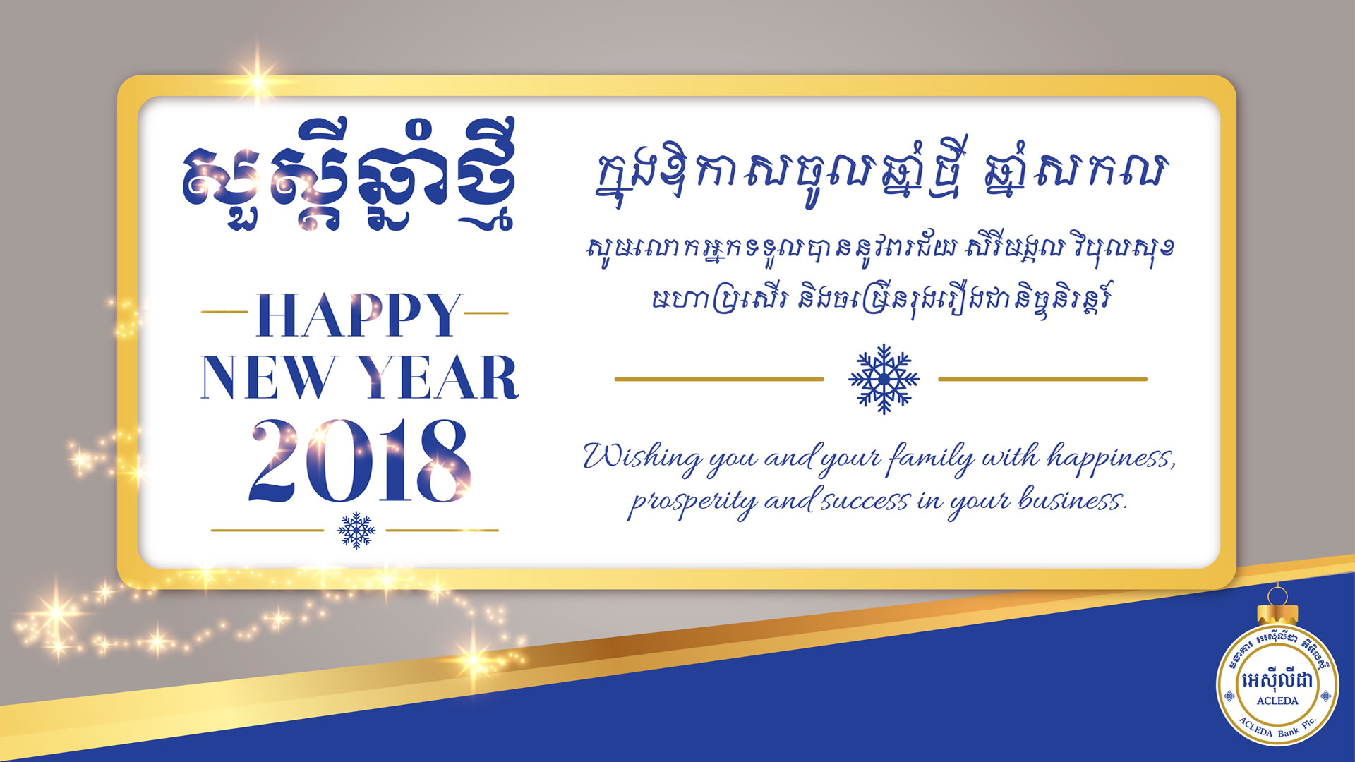 Greeting card international new year day m4hsunfo Image collections