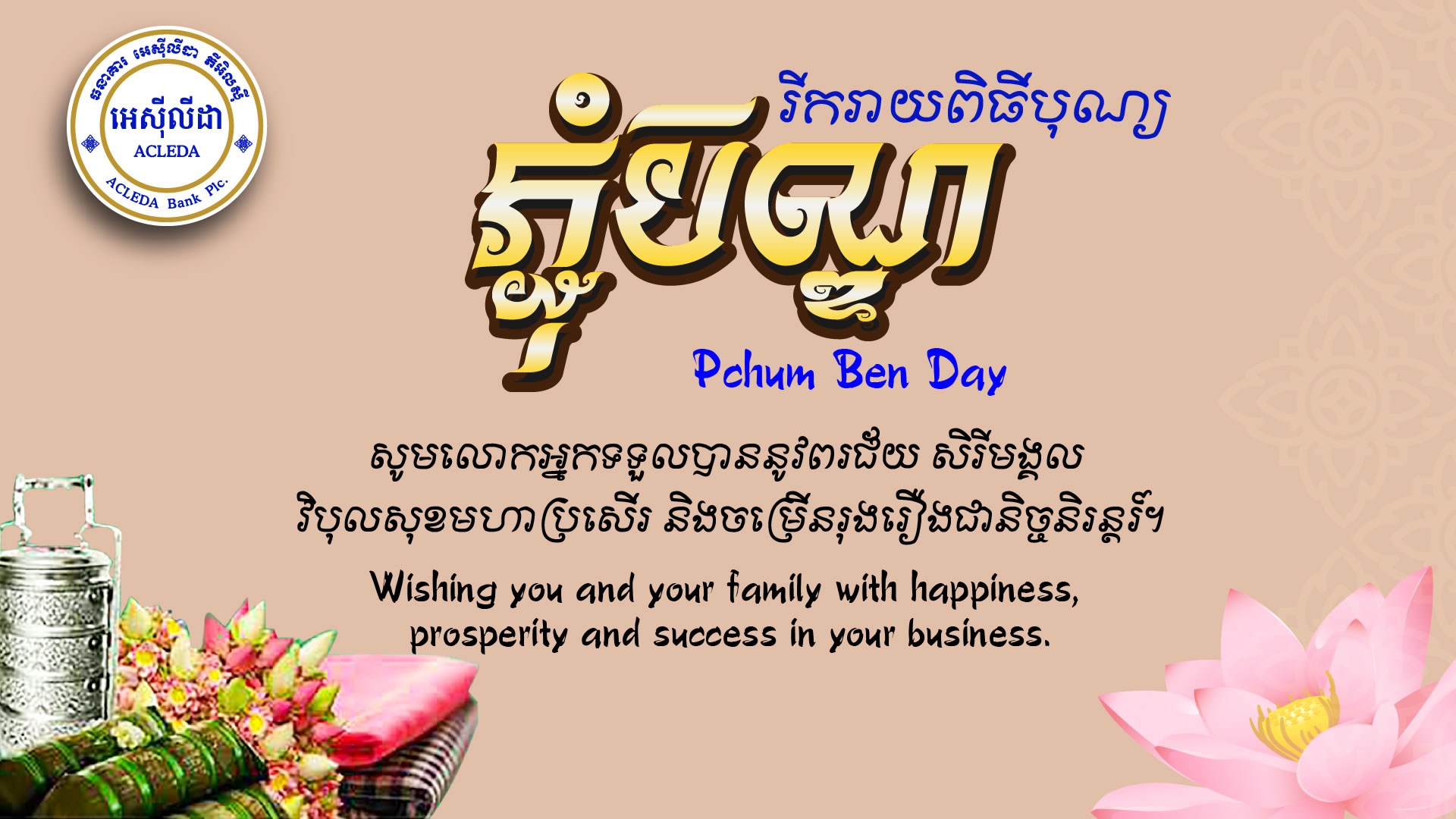 Contract Business New Year Greetings Messages Topsimages