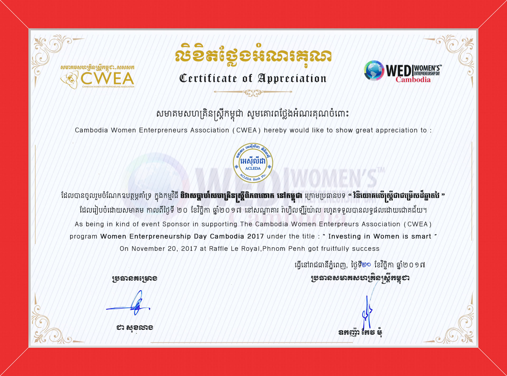 Acleda bank plc cambodia certificate of appreciation from the cambodia women enterpreneurs association xflitez Choice Image